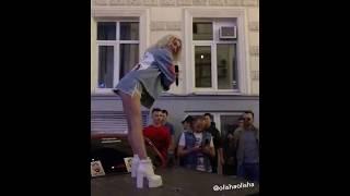 Когда ты пьяная