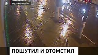 В Рязани неудачная шутка закончилась убийством (19.11.2012)