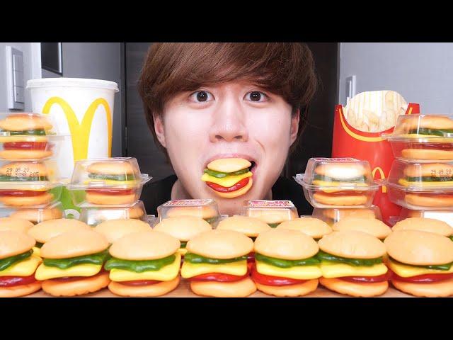 ハンバーガーグミを食べたらカッチカチでサイコッッ【モッパン】