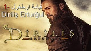 افضل 10 مسلسل تركي يعرض حالياً 2017  -Top 10 Turkish Series 2017 HD