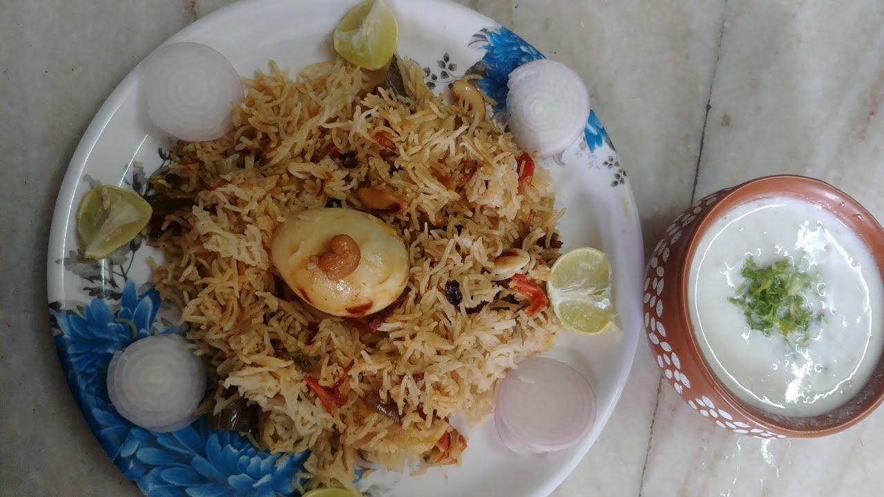 Easy Egg Biryani in Rice Cooker | ఎగ్ బిర్యానీ ఇన్ రైస్ కుక్కర్