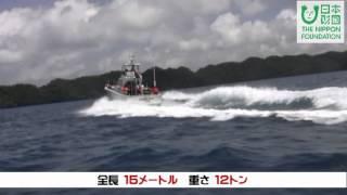豪快! 小型巡視艇のデモンストレーション走行