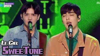 [HOT] Le Ciel - Sweetune, 르씨엘 - 스윗튠 Show Music core 20180414