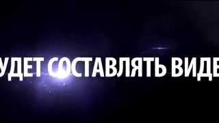 ВИДЕОКОНТЕНТ ЭТО НАШЕ БУДУЩЕЕ! http://poziteam.ru/uslugi(Вы открываете интернет-магазин, кафэ или ресторан? Устраиваете огромную вечеринку, мероприятие? Вы интерн..., 2013-06-13T13:11:26.000Z)