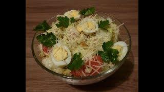 Салат Цезарь с Курицей и Перепелиным яйцом - Как приготовить 19 03 019