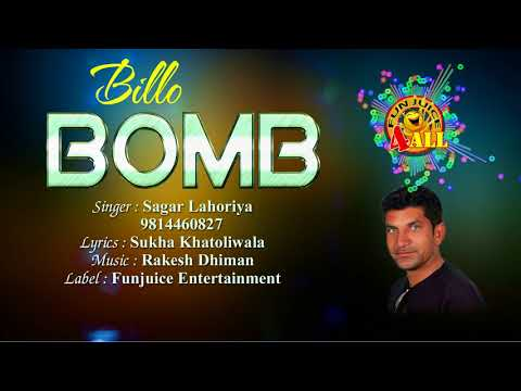 new-punjabi-songs-2017-#ਬਿਲੋ-ਬੰਬ-#billo-bomb