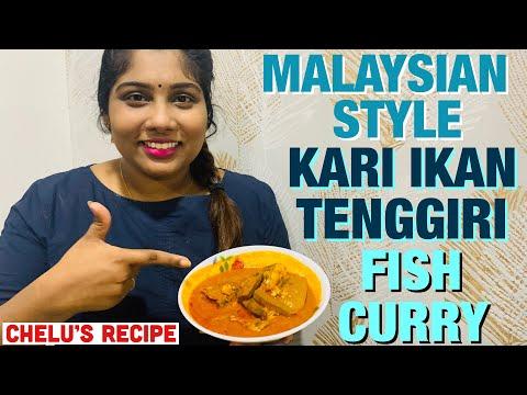 Kari Ikan Tenggiri/ Fish Curry With Special Ingredient - Malaysian Style | CHELU'S RECIPE