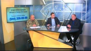 Отвод войск в Станице Луганской, - генерал Кихтенко и спикер Генштаба Волошин