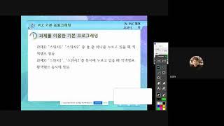 충북NCS_기계_기계소프트웨어개발_PLC 프로그래밍1(…
