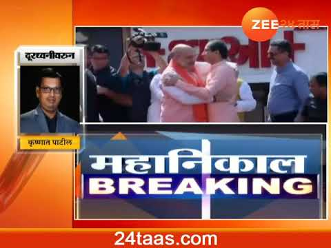 Shivsena | Amit Shah Invited Uddhav Thackeray To Delhi