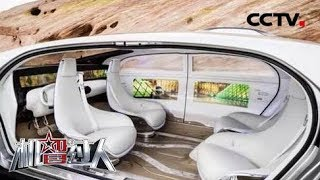 [机智过人第三季]智能无人卡车通过检验 车轮碾过掀起科技热潮  CCTV
