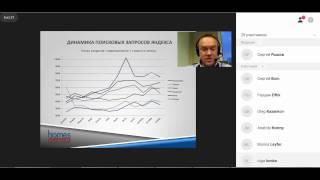 видео Рынок недвижимости: итоги 2016 года и прогноз на 2017 год. Анализ рынка недвижимости Краснодара