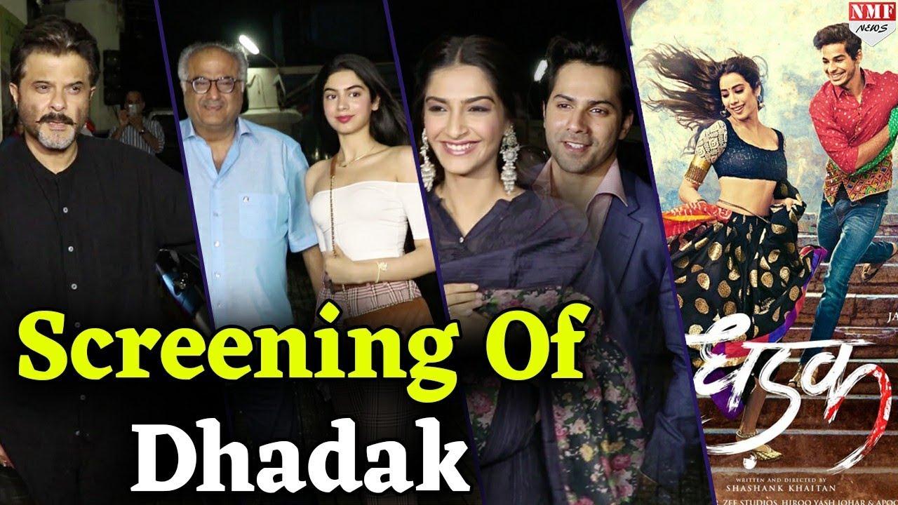 Janhvi - Ishaan की Film Dhadak की Screening पर पहुंचे Stars  Varun Dhawan  Anil Kapoor