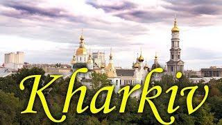 Харьков с высоты! Kharkiv.Ukraine