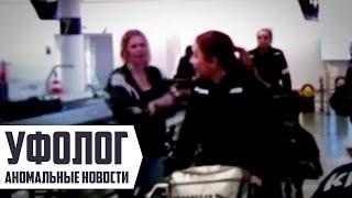 ЖЕНЩИНА ИСЧЕЗЛА В ПРЯМОМ ЭФИРЕ ТЕЛЕПЕРЕДАЧИ / ШОК / Документальное