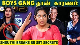 MADHUMITHA காலுலையும் அடிபட்டுருந்துச்சு - Shruthi about Madhumitha's Issue   Bigg Boss 3 Tamil