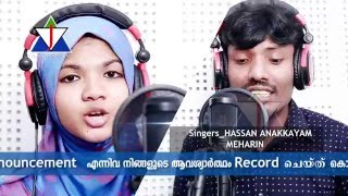 Election song Udf-2016 By Hassan Anakkayam & Mehrin.