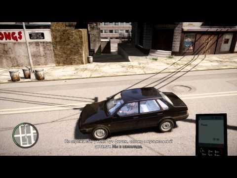 GTA 4 - русский цикл. 2 серия.