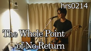 The Whole Point of No Return - The Style Council (cover)