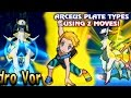 All Arceus Plate Forms using Z Moves in Pokémon Sun and Moon! Arceus Alternate Forms using Z-Moves!