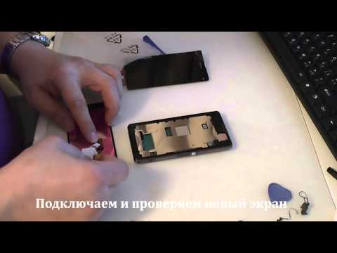 Замена экрана Sony Xperia Z1 Compact/Replace Sony Xperia Z1 Compact LCD Screen