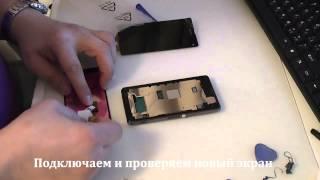 замена экрана Sony Xperia Z1 Compact/Replace Sony Xperia Z1 Compact LCD Screen