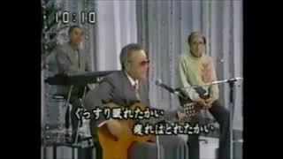 船村徹 - あけみ