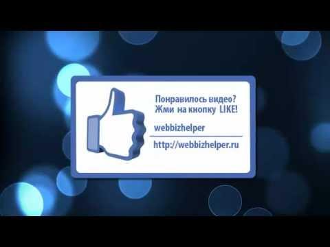 Как зарегистрировать домен и заказать хостинг