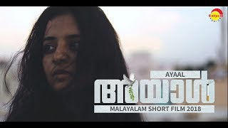 Ayaal New Malayalam Short Film 2018