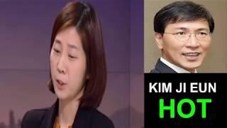 김지은 정무비서 나이 학력 결혼 프로필 살펴보니 #1