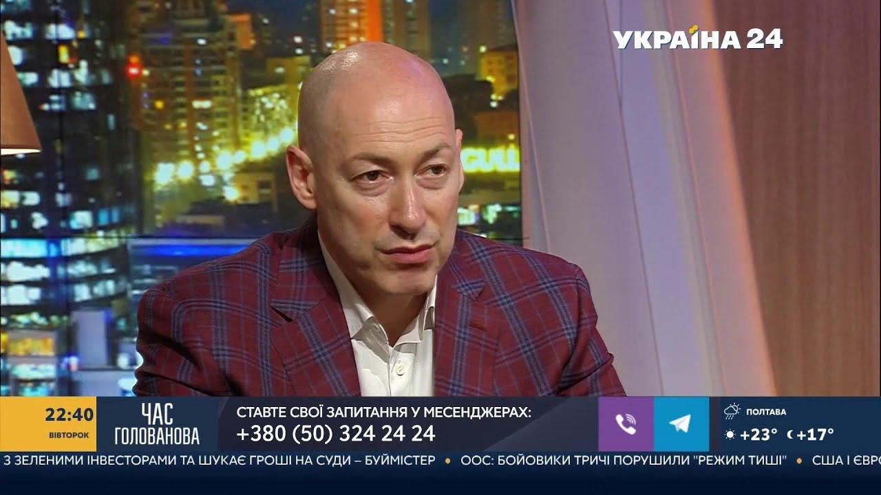 Гордон о здоровье Путина, понятийном разговоре с ним, о том, почему Путин развелся и о Бузовой в МХТ