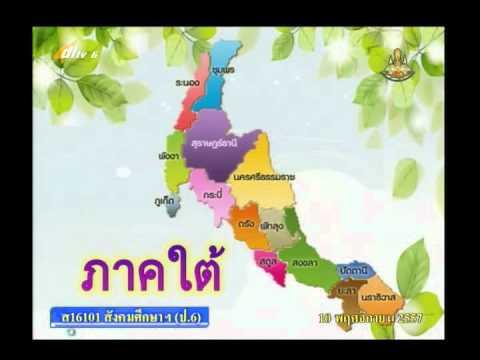 005D+6101157+ส+แผนที่ประเทศไทย+socp6+dl57t2