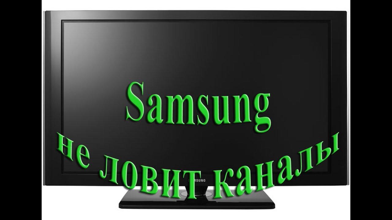 Ремонт материнской платы ЖК TV Samsung UE40EH5007K не включается .