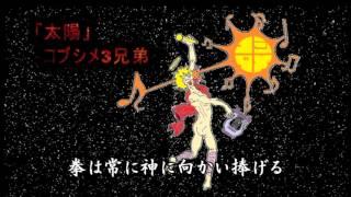 聴けば聴く程味が出る!?イカす五人組Heavoy-Metal(ヘボィメタル)バン...