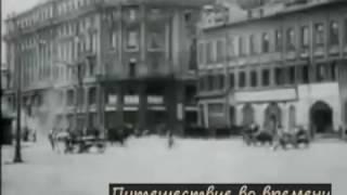 Москва. Начало 20 века. Кадры из жизни столицы прошлого века
