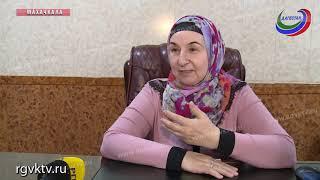 Айшат Гамзаева, учредитель Дома дневного пребывания, стала лауреатом премии «Своя колея»