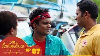 Raja Yogaya | Episode 87 - (2018-11-13) | ITN Thumbnail