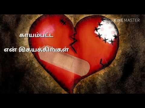 Love Failure Kavithai 2 ǀ Nice Feeling Kadhal Kavithaigal