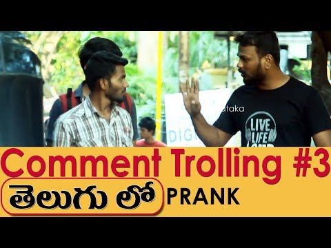 Comment Trolling Prank #3 in Telugu | Pranks in Hyderabad 2018 | FunPataka