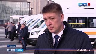 В районы Пензенской области передано более 30 спецавтомобилей