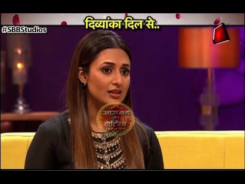 Divyanka Tripathi's Break-Up Story