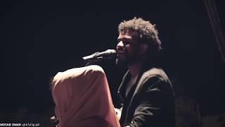 احمد امين - الليلة لاقيتو | AHMED AMIN - ALLELA LAGETO