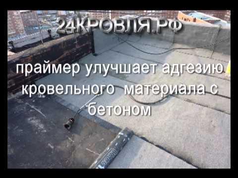 Кровельные работы  Наплавляемая кровля  Капремонт мягкой кровли  Ачинск, Красноярск Кровля 2012