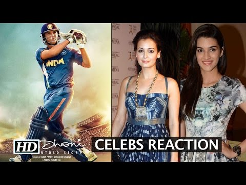 Thumbnail: M.S. Dhoni: The Untold Story TRAILER – Celebs REACTION