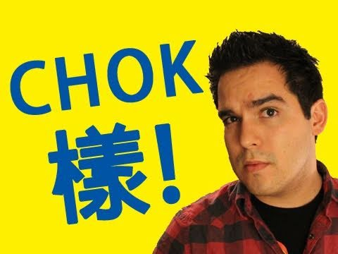 CHOK樣 - Learn Cantonese Slang w/ CarlosDouh!