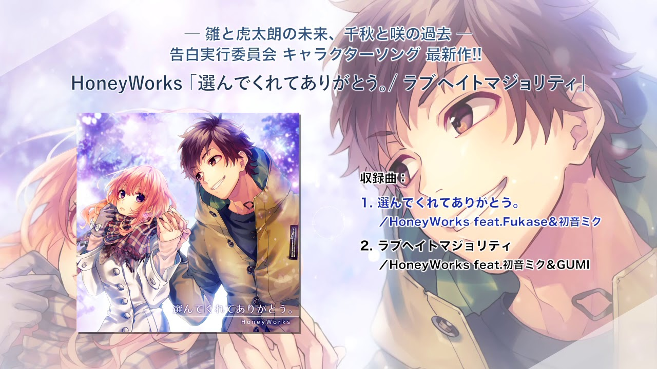 Honeyworks 公式ブログ Powered By Line