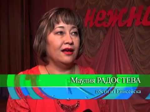 день матери татарский концерт