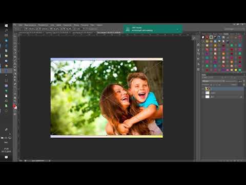 Создание и применение рамок для фото в программе Photoshop