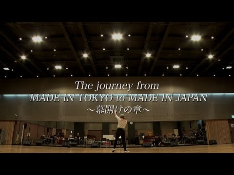 浜崎あゆみ / ayumi hamasaki『The journey from MADE IN TOKYO to MADE IN JAPAN』〜幕開けの章〜