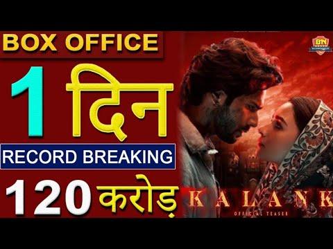 Kalank Box Office Collection Day 1: Varun Dhawan-Alia Bhatt's film expected to earn over Rs 18 crore